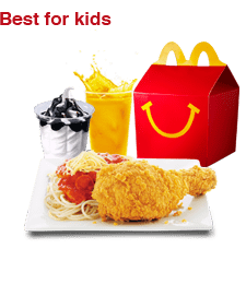 McDonald's Party Packages 2020